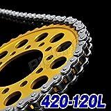 Big-One(ビッグワン) チェーン 420-120L バイク シルバーチェーン ハードType クリップジョイント 43767
