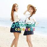 CoCoSoRi 「愛しのマーメイド」Type-A