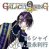 ピタゴラスプロダクション GALACTI9★SONG シリーズ #6「ポートレイト」