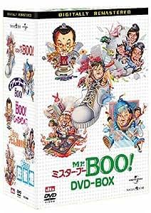 Mr.BOO ! DVD-BOX (5,000セット限定生産)