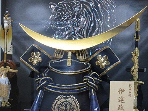 京寿五月人形兜飾りケース入り木製弓太刀付間口43×奥行30×高さ38cm12号伊達兜ケース飾りYN32008GKC