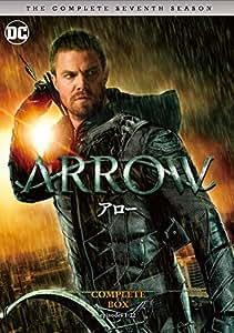 ARROW/アロー 7thシーズン DVD コンプリート・ボックス(5枚組)