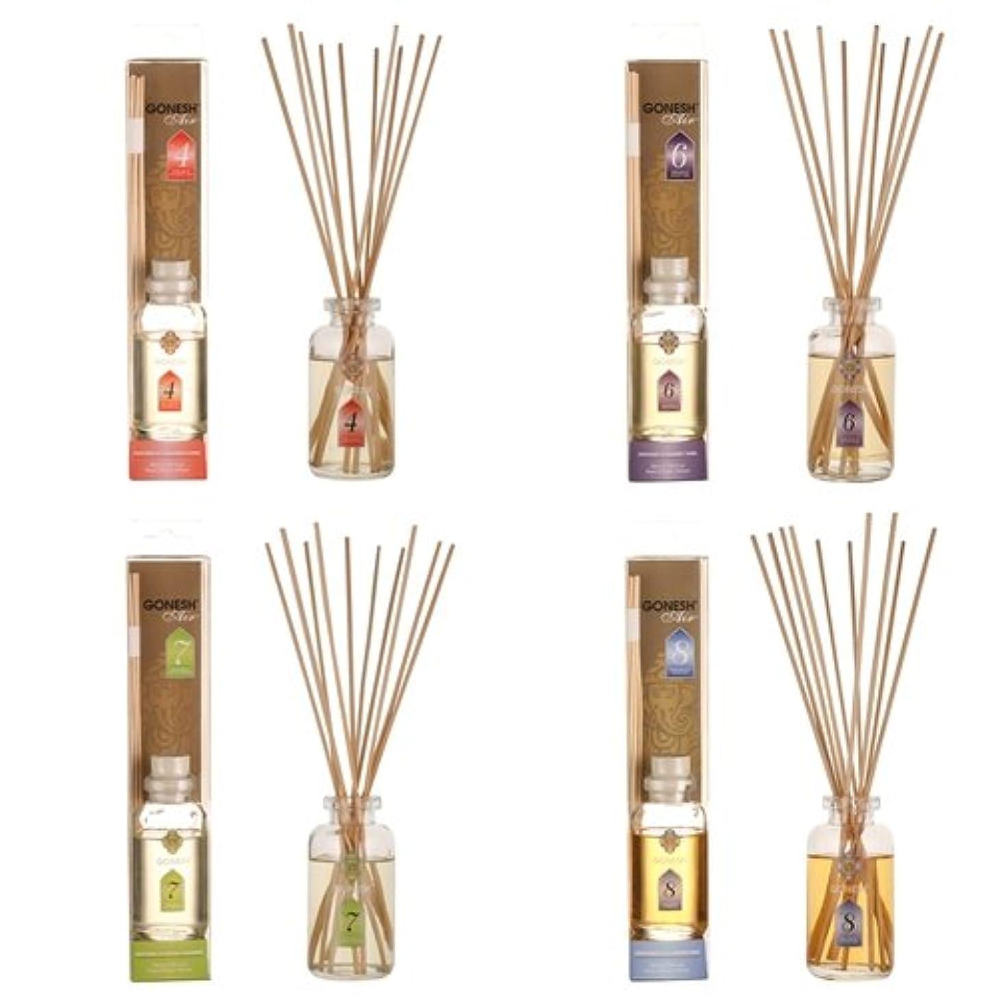 不適切な溶ける本会議ガーネッシュ GONESH リードディフューザー 4つ(No.4、No.6、No.7、No.8)の香りが楽しめる4個セット 日本国内正規品