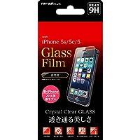 レイ・アウト iPhone 5s/5c/5 ガラス フィルム 液晶保護 9H 光沢 0.33mm RT-P11F/CG