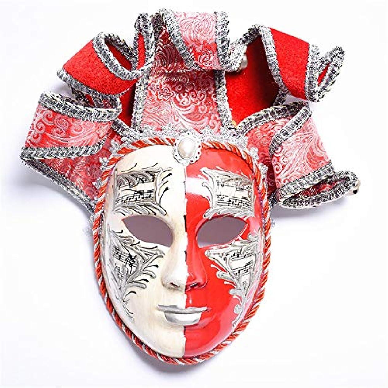 古代ちなみにするだろうダンスマスク パーティーマスクフェスティバルコスプレハロウィン仮装フルフェイスマスクエッセンスナイトクラブパーティープラスチックマスクガールビューティーレディース ホリデーパーティー用品 (色 : Red+Silver,...