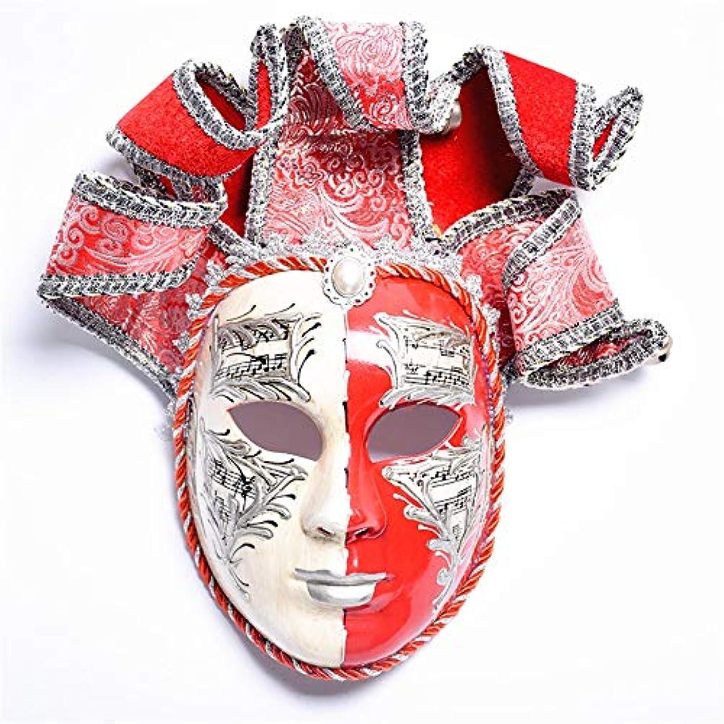 複数悪意のあるダンスマスク パーティーマスクフェスティバルコスプレハロウィン仮装フルフェイスマスクエッセンスナイトクラブパーティープラスチックマスクガールビューティーレディース ホリデーパーティー用品 (色 : Red+Silver,...