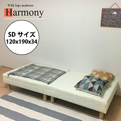 脚付きマットレス ベッド 分割タイプ セミダブルサイズ スツール 脚付きマット ボンネルコイル ハーモニー アイボリー