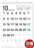 ボーナス付 2017年10月~(2018年10月付)タテ長スタンダード壁掛けカレンダー(六曜入) A3サイズ[G]