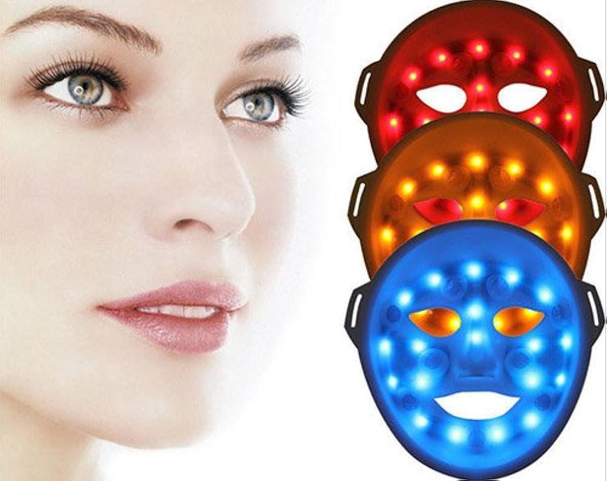 スパン大使土器美顔 LEDマスク LED美顔器 立体三色モデル