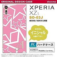 SO03J スマホケース Xperia XZs ケース エクスペリア XZs イニシャル 星 ピンク×白 nk-so03j-1118ini C