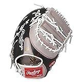 ローリングス(Rawlings) 野球用 ソフトボール用 男性専用 HYPER TECH R2G COLORS [キャッチャー・ファースト兼用]サイズ12.5 GS1HTC3ACD グレー/ブラック サイズ 12.5 ※右投用