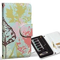 スマコレ ploom TECH プルームテック 専用 レザーケース 手帳型 タバコ ケース カバー 合皮 ケース カバー 収納 プルームケース デザイン 革 フラワー 模様 葉っぱ 006505