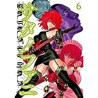 サタノファニ(6) (ヤンマガKCスペシャル)