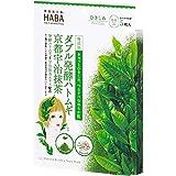 ハーバー 発酵ハトムギ宇治抹茶マスク 5包