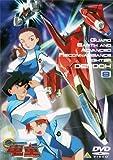 GEAR戦士 電童 8 [DVD]