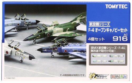 技MIX 技AC916 F-4オープンキャノピー