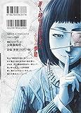 園田の歌 1 (ヤングキングコミックス) 画像