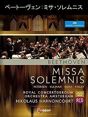 ベートーヴェン:ミサ・ソレムニス(アーノンクール/ロイヤル・コンセルトヘボウ管)