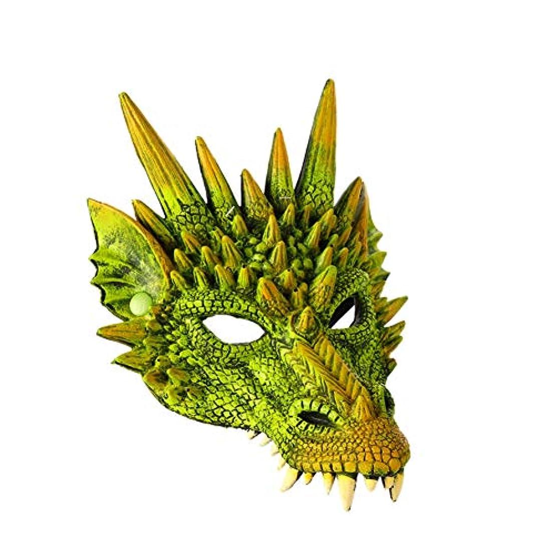 陪審磁器きゅうりEsolom 4Dドラゴンマスク ハーフマスク 10代の子供のためのハロウィンコスチューム パーティーの装飾 テーマパーティー用品 ドラゴンコスプレ小道具
