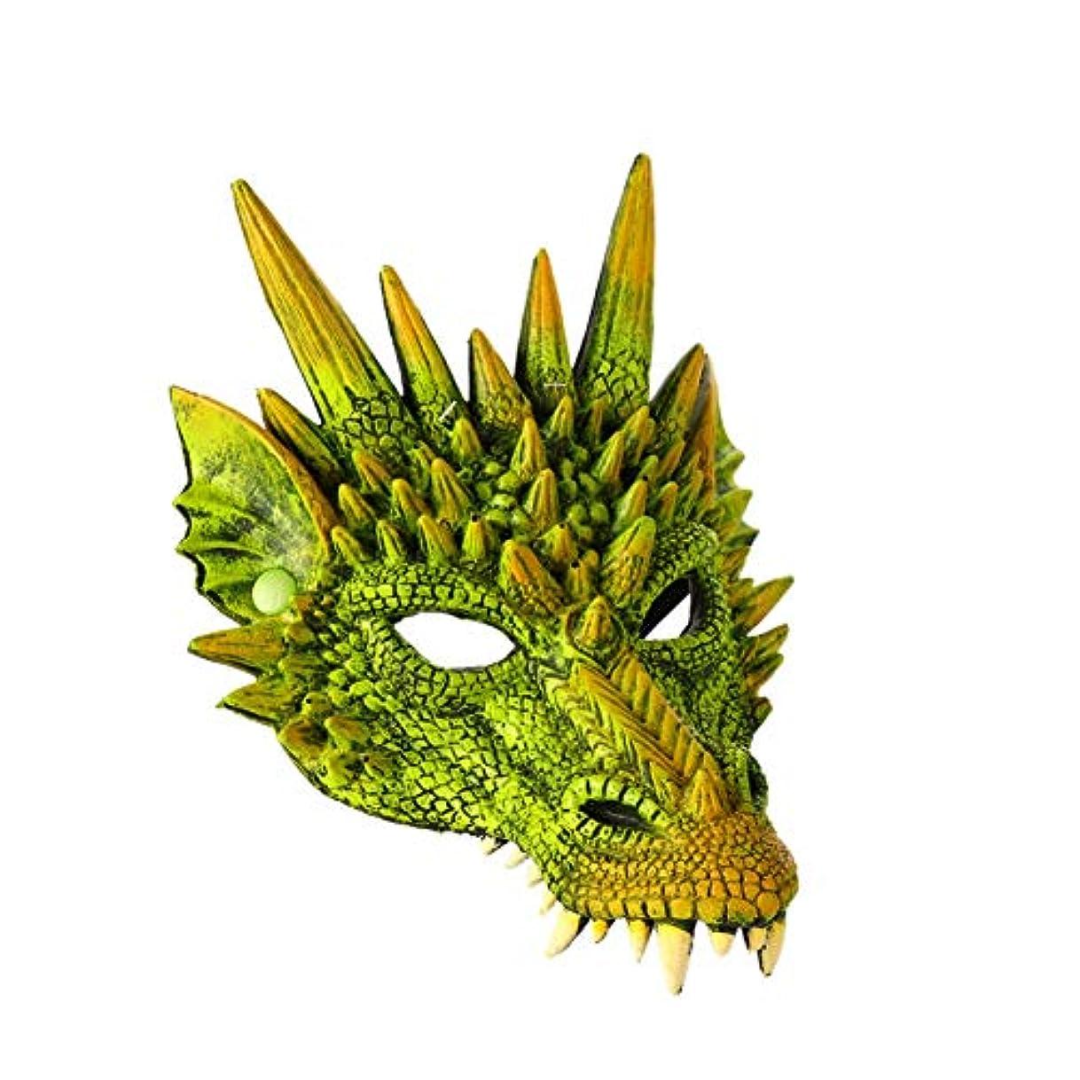 謝罪送信する電気技師Esolom 4Dドラゴンマスク ハーフマスク 10代の子供のためのハロウィンコスチューム パーティーの装飾 テーマパーティー用品 ドラゴンコスプレ小道具