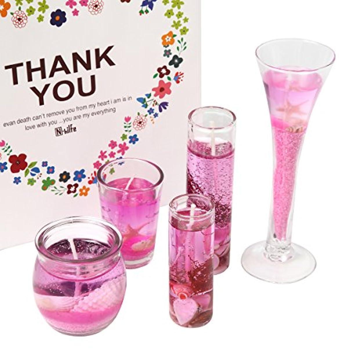 リスナー販売計画海外N-hilfe アロマキャンドル 貝殻 ジェル 5個 セット (ピンク)