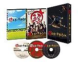 超高速! 参勤交代 Blu-ray/DVDセット 豪華版 3枚組 画像