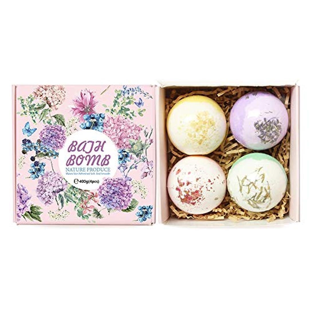 Funpa 4枚セット 入浴剤 入浴ボール ギフトボックス付き バレンタインデー 彼女 プレゼント 可愛い 丸い 香り お風呂用 塩ボール 干し花
