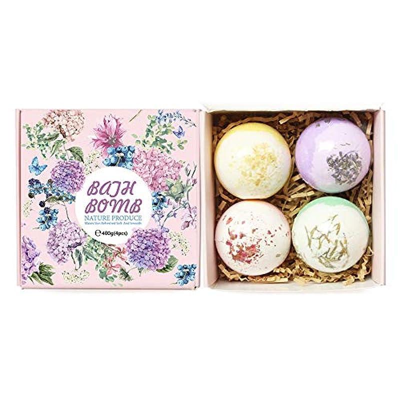 静脈普通の作者Funpa 4枚セット 入浴剤 入浴ボール ギフトボックス付き バレンタインデー 彼女 プレゼント 可愛い 丸い 香り お風呂用 塩ボール 干し花