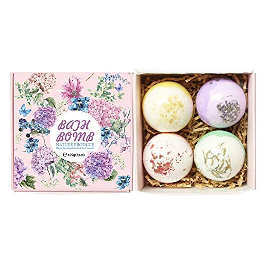 届けるしなやかな然としたFunpa 4枚セット 入浴剤 入浴ボール ギフトボックス付き バレンタインデー 彼女 プレゼント 可愛い 丸い 香り お風呂用 塩ボール 干し花