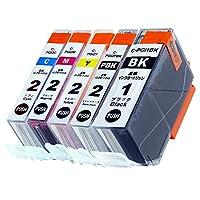 PGI1(BK/ブラック)×1 PGI2(PBK/C/M/Y) ×1 5色セット CANON(キヤノン) 新互換インクカートリッジタイプ 最新型ICチップ対応 残量表示あり 取扱説明書付き【三大保証】【Mint製】