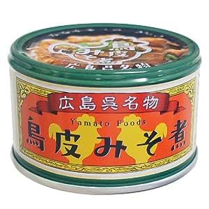 広島呉名物 鳥皮みそ煮130g×10個