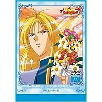 ウェディングピーチ第13巻 [DVD]