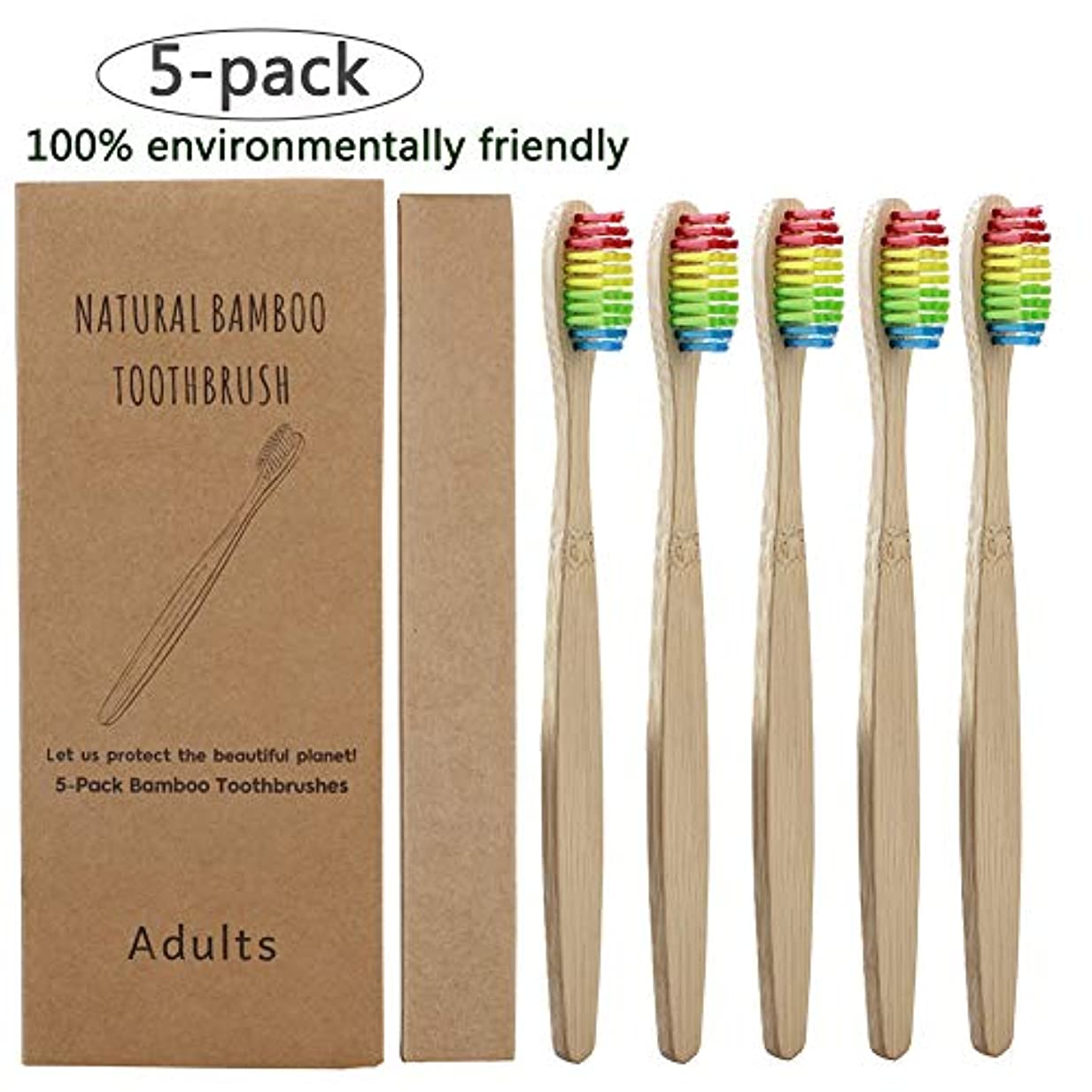 リットルハンカチヒロインDoo 5pcs 竹の歯ブラシ 大人用 柔らかい剛毛 環境保護 自然竹ハンドル 軟毛歯ブラシ 口腔ケア カラフルヘッド