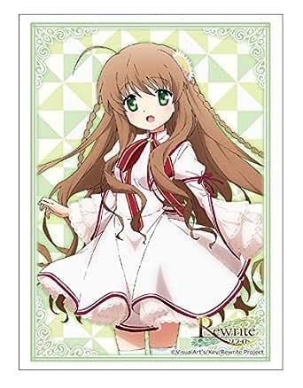 ブシロードスリーブコレクションHG (ハイグレード) Vol.1088 TVアニメ Rewrite 『神戸 小鳥』