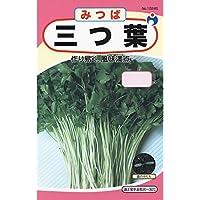 三ツ葉 つけ菜種子