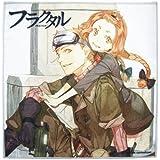 【フラクタル】マイクロファイバーミニタオル/スンダ&エンリ