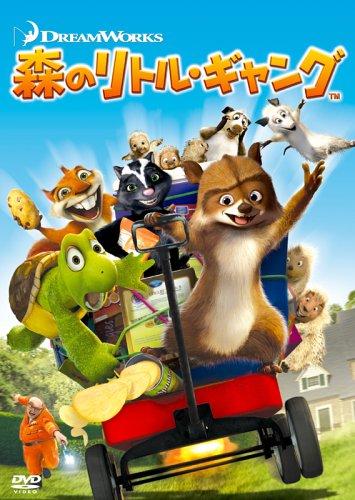 森のリトル・ギャング スペシャル・エディション [DVD]