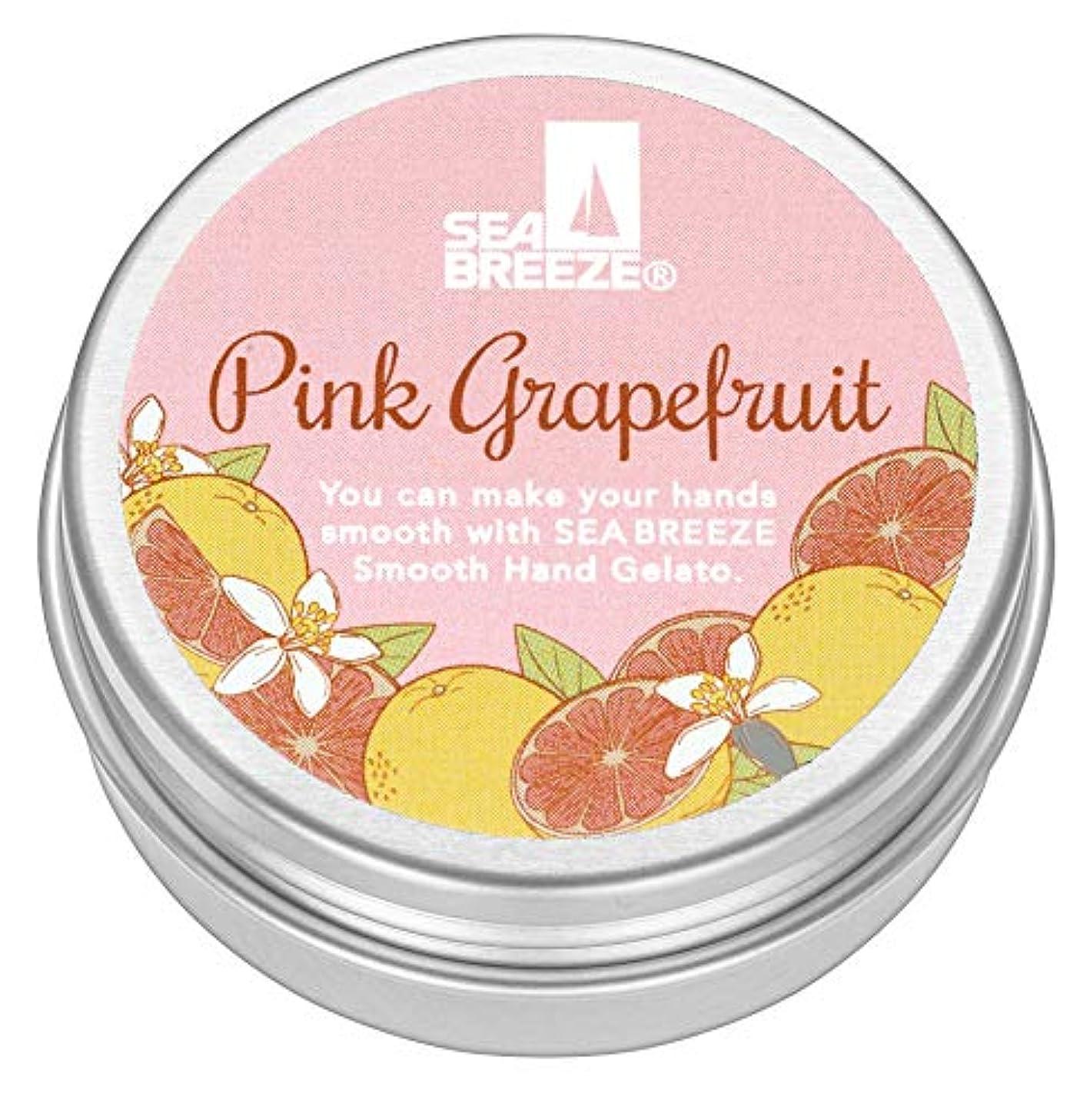 識別コントラスト反対するシーブリーズ スムースハンドジェラート ピンクグレープフルーツ 18g