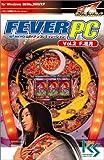 FEVER PC Vol.2 フィーバー花月