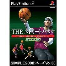 SIMPLE2000シリーズ Vol.30 THE ストリートバスケ 3 ON 3