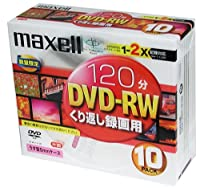 maxell DVD-RW 録画用 120分 2倍速 10枚パック DRW120ST.1P10S
