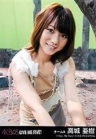 AKB48 公式生写真 GIVE ME FIVE ! 劇場盤 羊飼いの旅 Ver. 【高城亜樹】