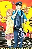 PとJK(6) (別冊フレンドコミックス)