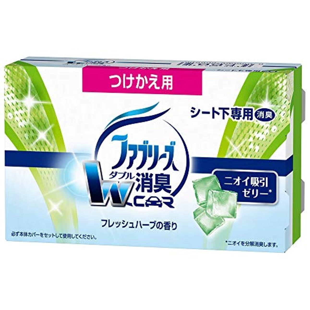 炭素アーク無条件ファブリーズ 芳香剤 置き型 車用 フレッシュハーブの香り つけかえ用 130g
