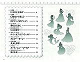 ピアノ連弾 入門×初級 いちばんやさしいピアノ連弾―左右にわかれて見る楽譜― ディズニープリンセス 画像