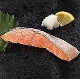 無添加 鮭の塩焼き 約80g×10食セット【常温で長期保存】お弁当のおかず 非常食にも最適 /お惣菜 保存食 お惣菜 レトルトおかず