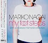 My foot steps-20th anniversary memorial collection-(DVD付)/