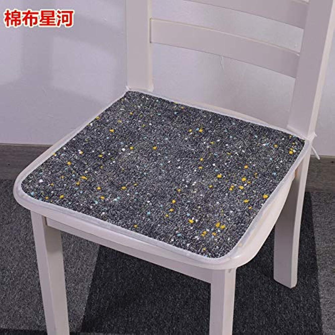 第三ぼんやりした汚染するLIFE 現代スーパーソフト椅子クッション非スリップシートクッションマットソファホームデコレーションバッククッションチェアパッド 40*40/45*45/50*50 センチメートル クッション 椅子