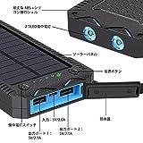 Feelle モバイルバッテリー ソーラーチャージ 13000mAh超大容量 防水 急速充電器 QuickCharge iPhone/Android 電源充電可 2USB出力ポート