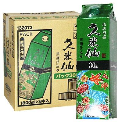 泡盛 久米仙酒造 久米仙30度 1800ml紙パック×6本(1ケース)